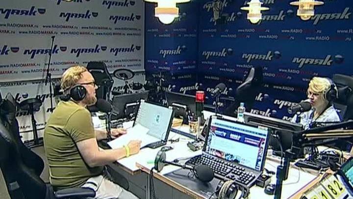 Сергей Стиллавин и его друзья. Вас бесит, что мужчина едет с раздвинутыми ногами?