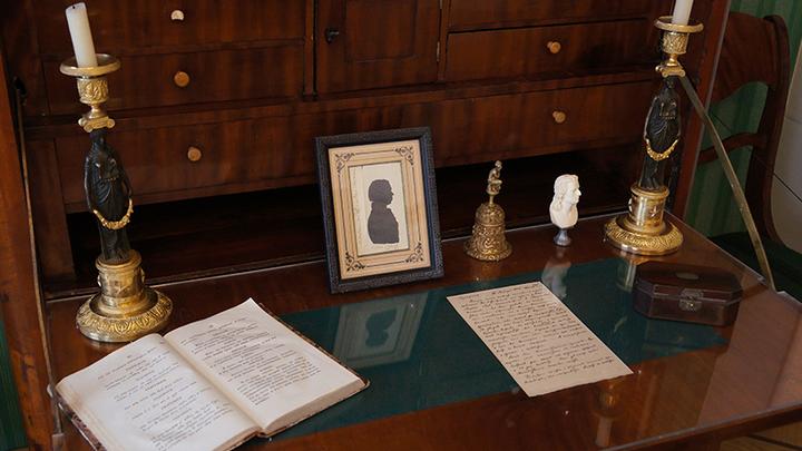 В Музее Герцена отмечают юбилей