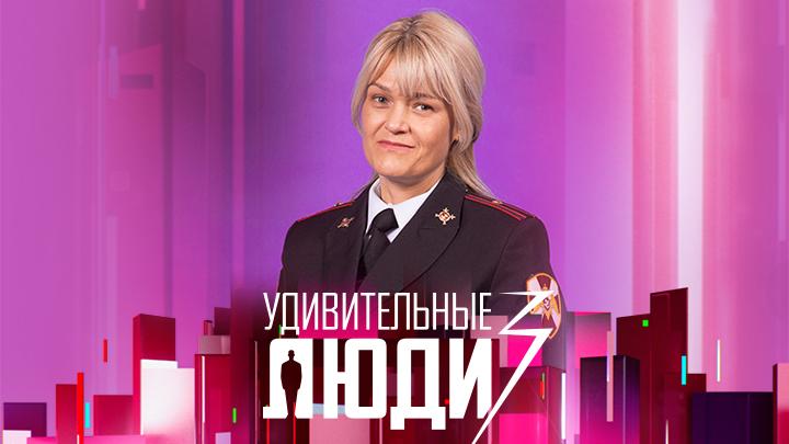 Татьяна   Гуделова