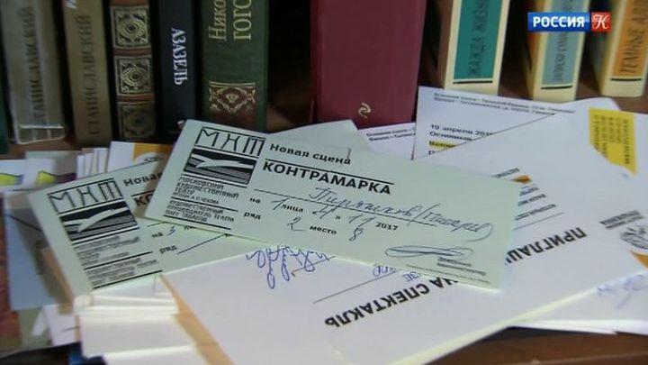 20 октября Школа-студия МХАТ отметит юбилей