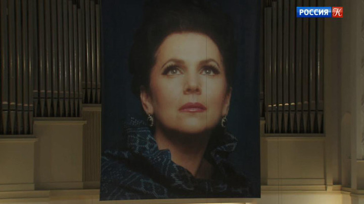 В Москве прошел концерт-посвящение Галине Вишневской
