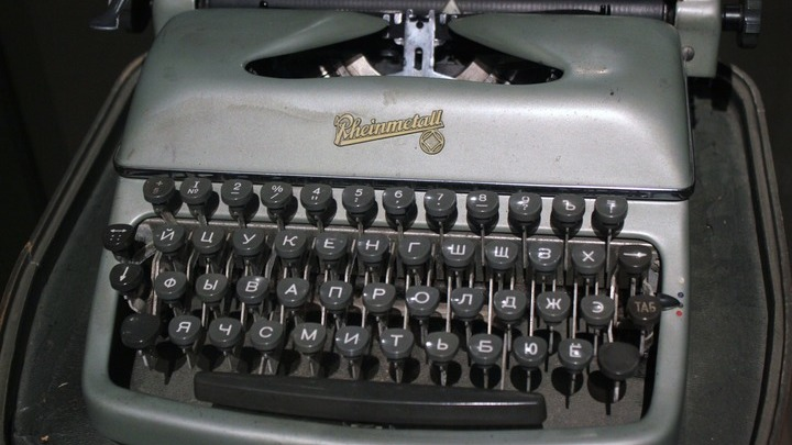 Пишущая машинка «Рейнметалл», купленная А.Солженицыным в 1959 году, на которой он перепечатывал свои рукописи