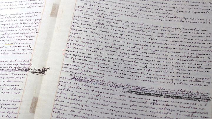 «Красное колесо», рукопись А.Солженицына…Фото Л.Варебруса