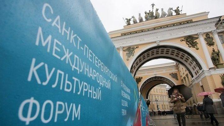 Путин открывает Международный культурный форум вПетербурге