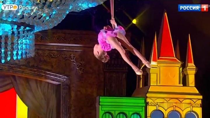 """19 танцующих матросов против бесстрашной акробатки. Не пропустите! (сюжет программы """"Утро России"""")"""