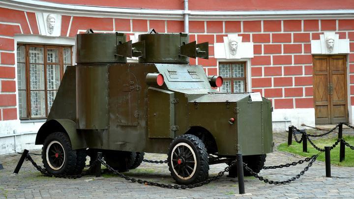 Музей современной истории России/Creative Commons Attribution-Share Alike 3.0 Unported