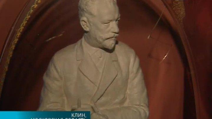 Рождественские традиции музея-заповедника Чайковского в Клину