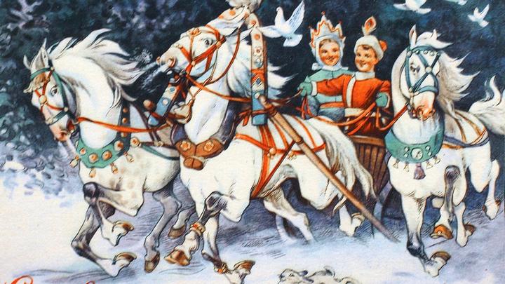 Поздравительная открытка из коллекции Л.Петриковой. Из архива Леонида Варебруса