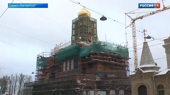В Петербурге воссоздают Церковь Божией Матери Всех Скорбящих Радости