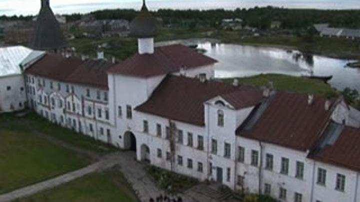 Соловецкий монастырь создал виртуальную экспозицию церковных древностей