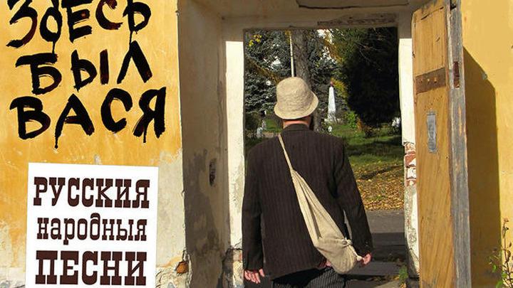 """""""Здесь был Вася!"""" Фото с сайта www.ewhim.ru"""