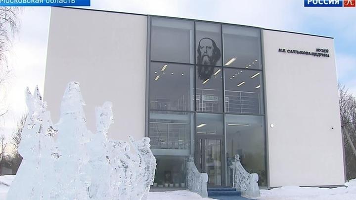 В селе Спас-Угол начал работу новый музей, посвященный Салтыкову-Щедрину