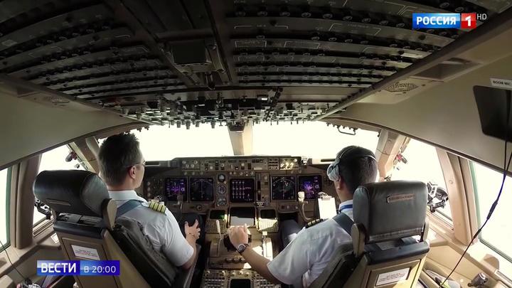 Развели вручную: диспетчеры Внукова смогли предотвратить столкновение двух самолетов