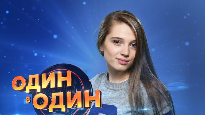 Вероника Мохирева