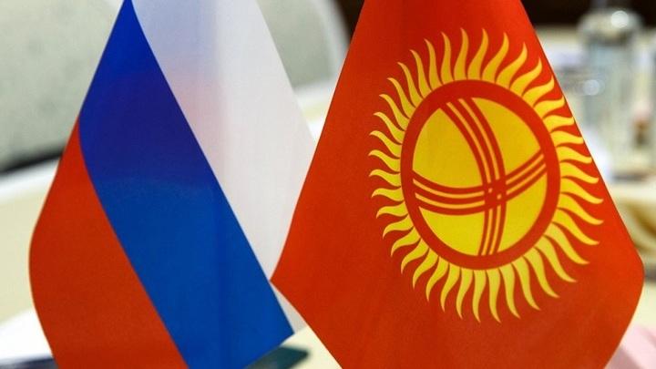 Русский язык в Киргизии может потерять официальный статус