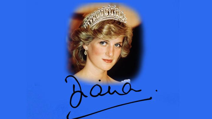 Принцесса Уэльская Диана (Diana, Princess of Wales). Автор Robert Sullivan