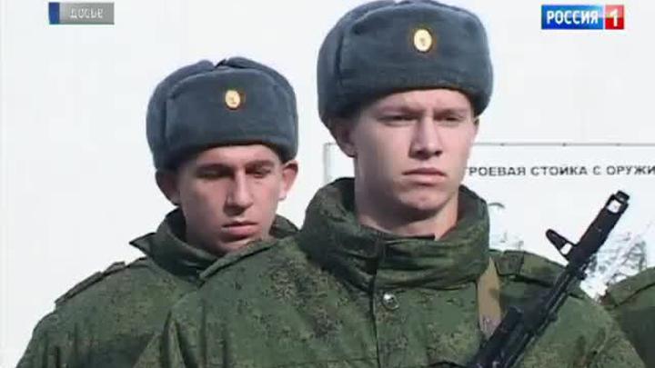 Военнослужащие по призыву.