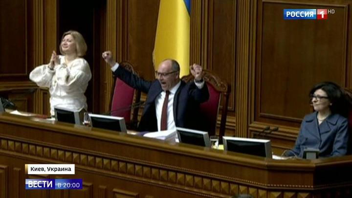 Закон о языке на Украине: Киев создает лингвистическую инквизицию