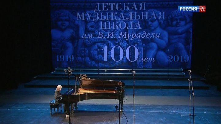 Детская музыкальная школа имени Вано Мурадели отмечает юбилей