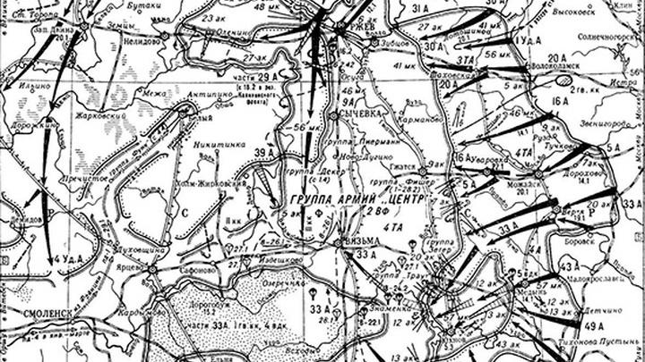 Ржевско-Вяземская операция (8 января – 20 апреля 1942 года)