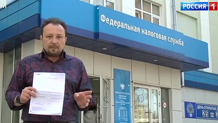 Россиянам разрешат не платить налог со списанных кредитов.