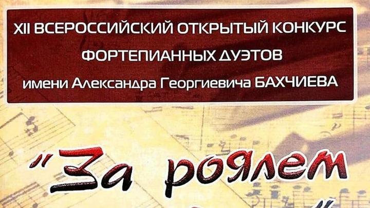фото предоставлено Людмилой Осиповой
