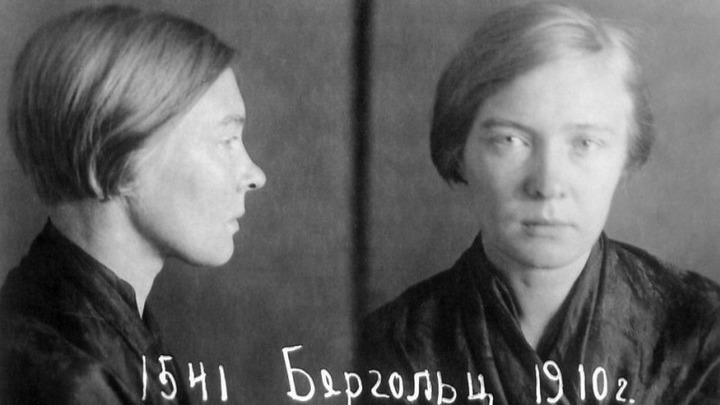 Фото Ольги Федоровны, сделанные в в дни ареста. Из архива Леонида Варебруса