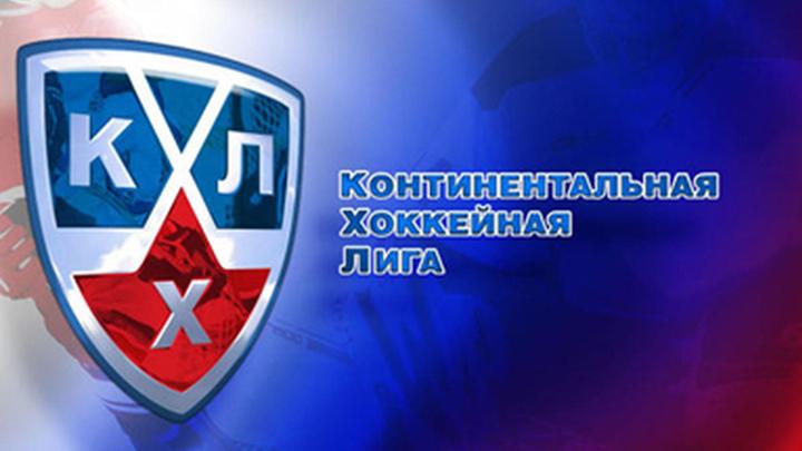 Континентальная хоккейная лига (КХЛ) - логотип