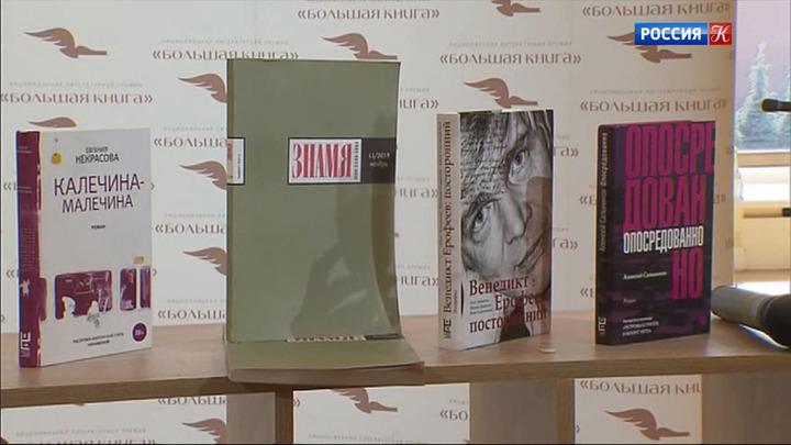 """Книжный фестиваль """"Красная площадь"""" подходит к концу"""