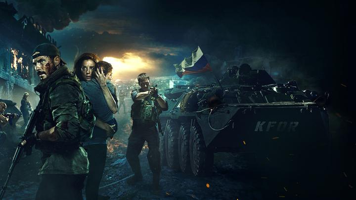 """Постер фильма """"Балканский рубеж"""""""