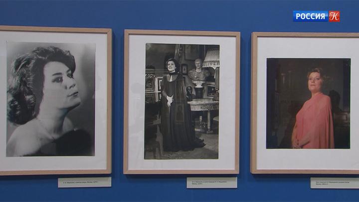 В Музее современной истории России открылась выставка к 80-летию со дня рождения Елены Образцовой