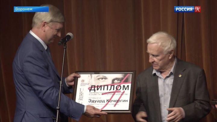 Эдуард Кочергин получил Платоновскую премию