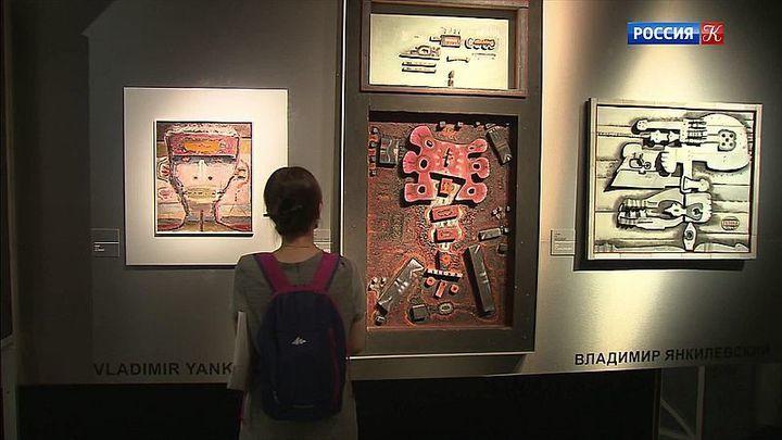 Третьяковская галерея объявила о планах на новый год