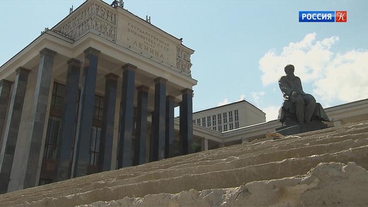 """Перед центральным входом в """"Ленинку"""" перекладывают гранитную лестницу"""