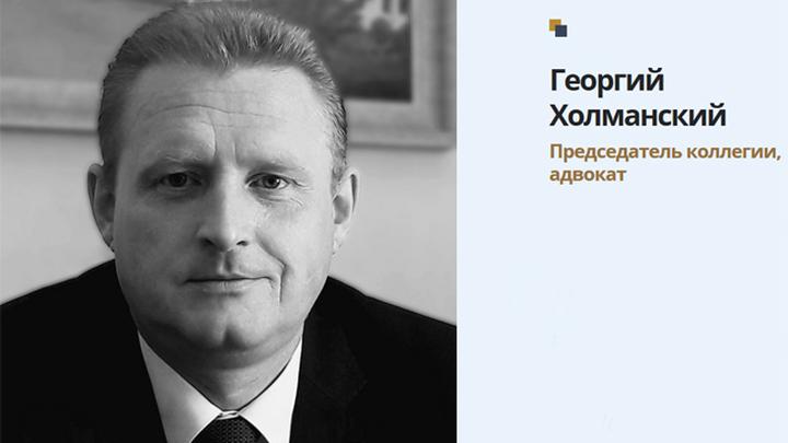 """Председатель коллегии адвокатов """"Правовое товарищество"""", автоюрист Георгий Михайлович Холманский."""