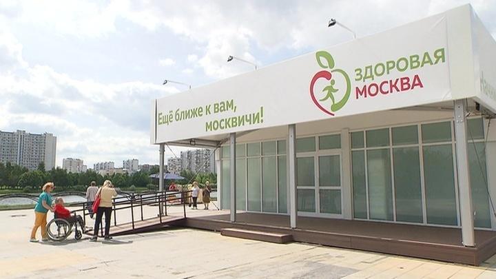 """Запись не нужна: """"Здоровая Москва"""" работает только на вакцинацию"""