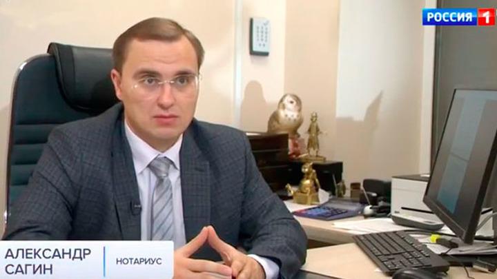 Нотариус г. Москвы, глава методической комиссии Федеральной нотариальной палаты Александр Александрович Сагин