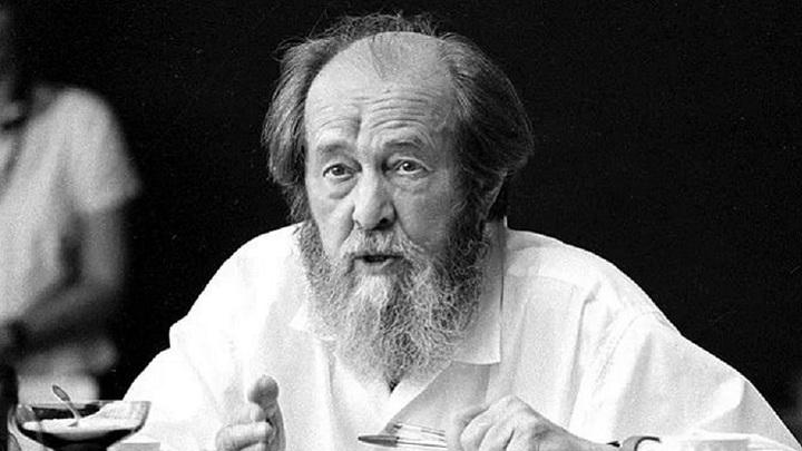 В Рязани открылся Центр имени Александра Солженицына