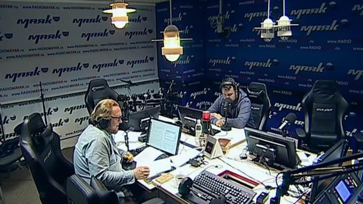 Сергей Стиллавин и его друзья. Вам нравится ваше имя?
