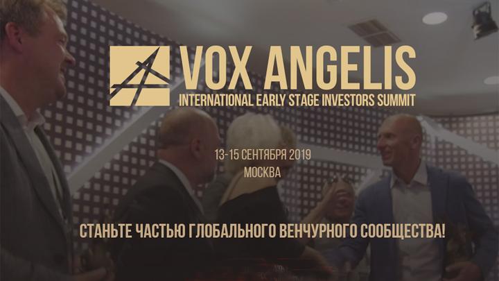 Саммит VOX ANGELIS (2019)