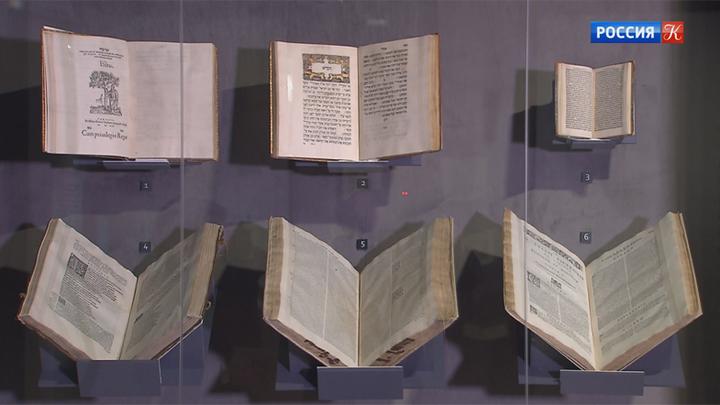В РГБ - выставка редких изданий из собрания князя Юсупова
