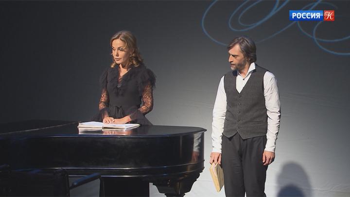 """В Театре Наций показали спектакль """"Тургенев. Метафизика любви"""""""