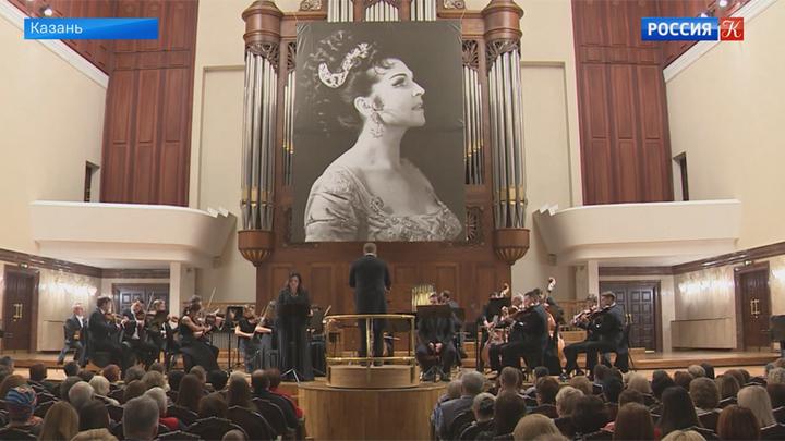 Симфонический оркестр Республики Татарстан открыл новый сезон фестивалем Галины Вишневской