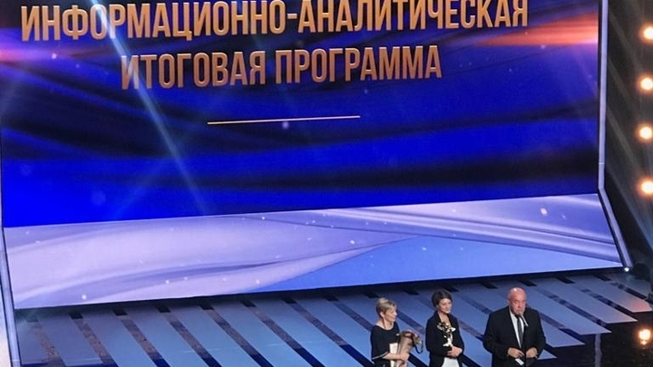 У ток-шоу «Агора» сразу две премии ТЭФИ!
