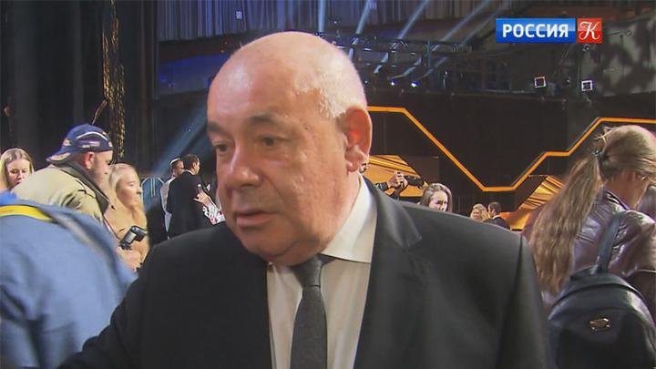 В Москве прошла церемония вручения премии ТЭФИ