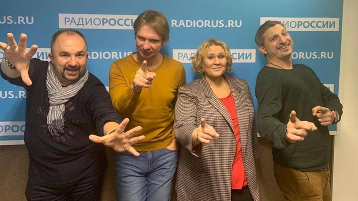 """Группа """"Ундервуд"""" в студии """"Радио России"""""""