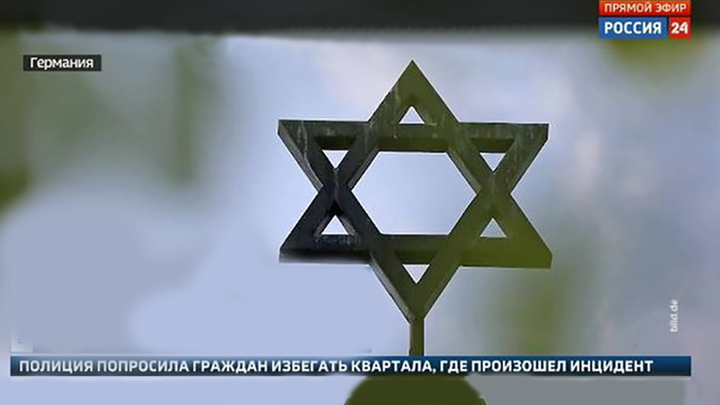 Смертельная служба  в синагоге в немецком городе Галле
