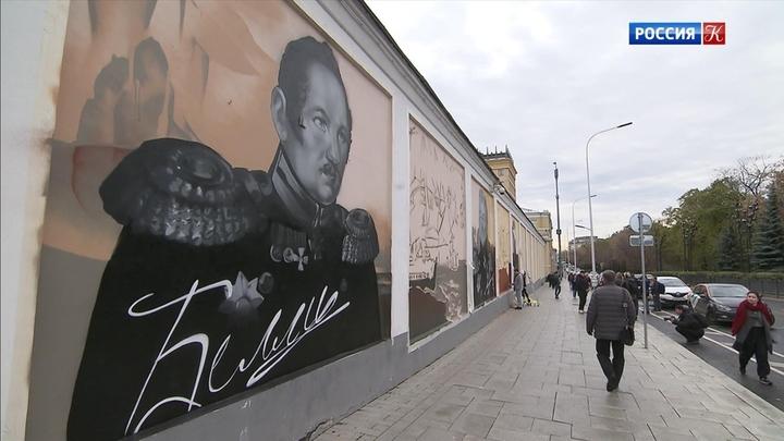 В Москве - граффити в честь 200-летия открытия Антарктиды