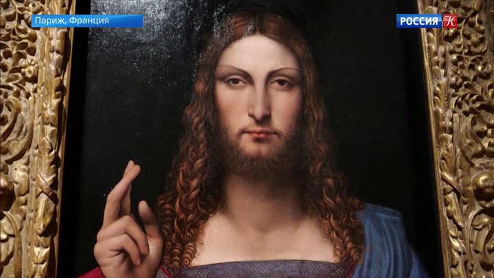 Все билеты на выставку Леонардо да Винчи в Лувре раскуплены