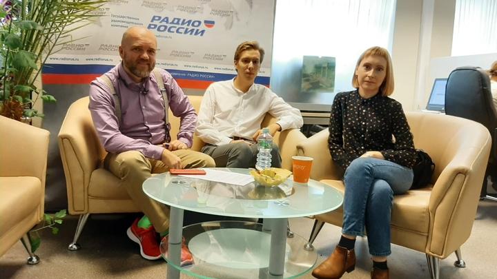 Дмитрий Конаныхин, Арсений Радушин и Анна Исаева